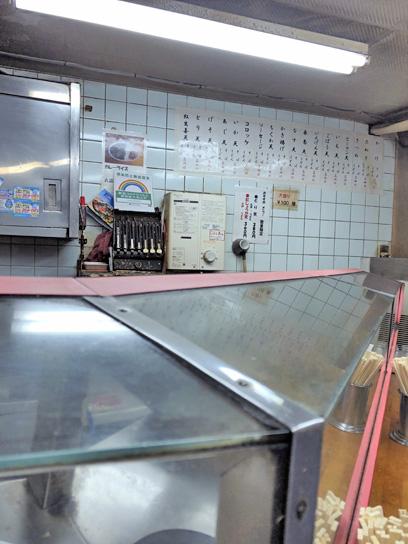 201017スエヒロ店内&メニュー.jpg