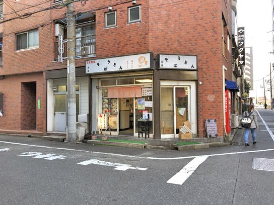 201021文殊両国本店.jpg