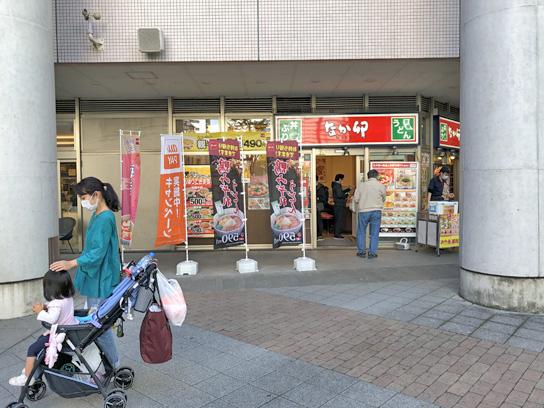 201026なか卯豊洲店.jpg