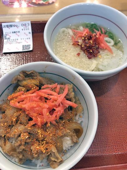 201026なか卯豊洲牛丼ミニはいから小2.jpg