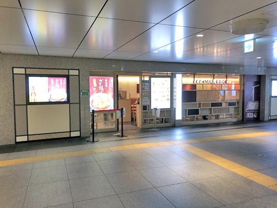 201027いろり丸の内店.jpg