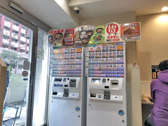201030太郎門仲券売機周り.jpg