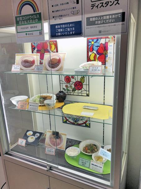 201120中央区職員食堂ウインドディスプレイ.jpg