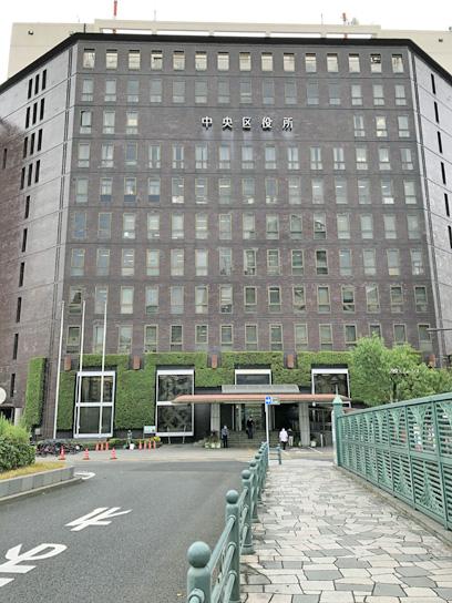 201120中央区職員食堂中央区役所.jpg