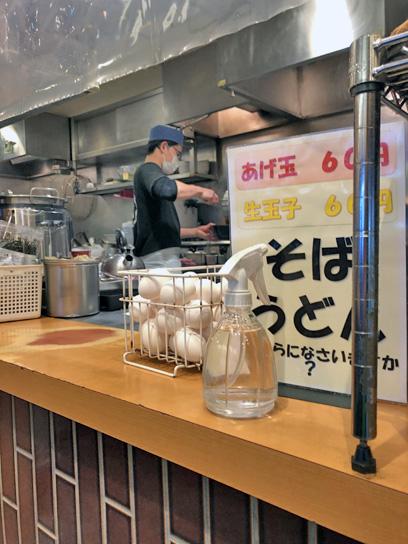 201122かのや新橋厨房1.jpg