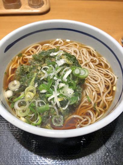 201124吉そば銀座春菊天1.jpg