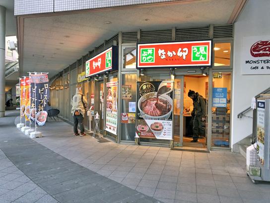201130なか卯豊洲店.jpg
