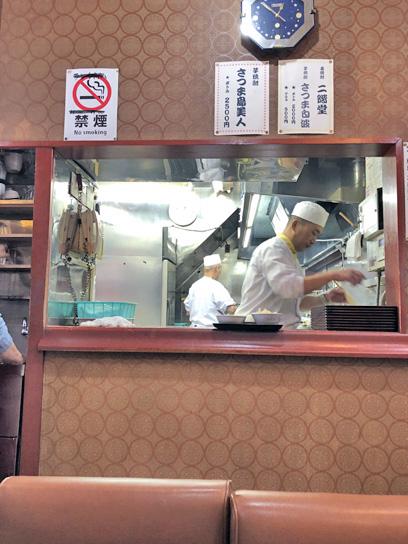 201201曙軒厨房作成中1.jpg