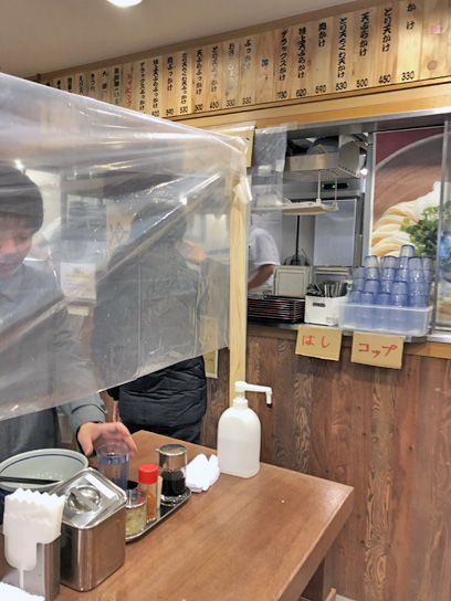 201216やんま日本橋厨房方面.jpg