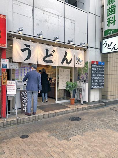 201216やんま日本橋店.jpg