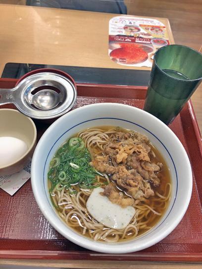 201222なか卯豊洲朝肉そば玉1.jpg