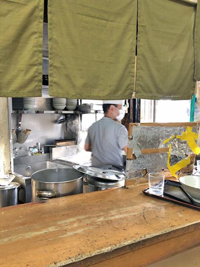 201223亀島厨房作成中.jpg