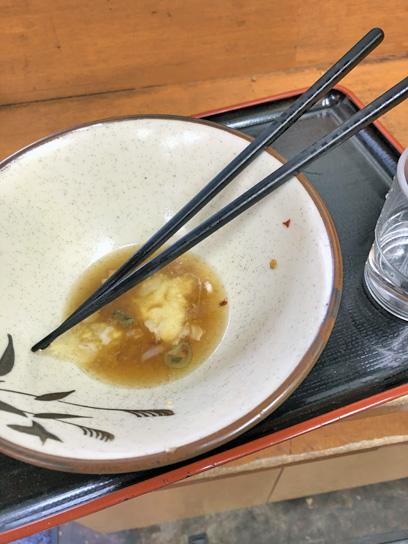 201223亀島春菊天玉3.jpg