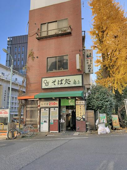 201223亀島@茅場町2.jpg