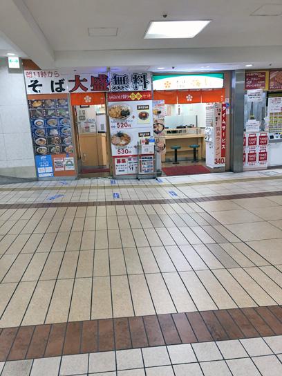 201224梅もと八重洲店1.jpg