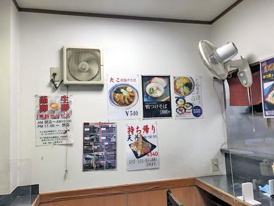 201227文殊両国駅前壁写真メ2.jpg