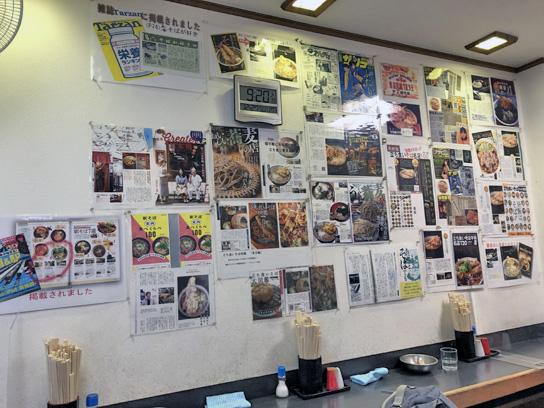 201227文殊両国駅前壁掲載誌紹介.jpg