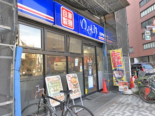 201229太郎人形町2丁目店.jpg