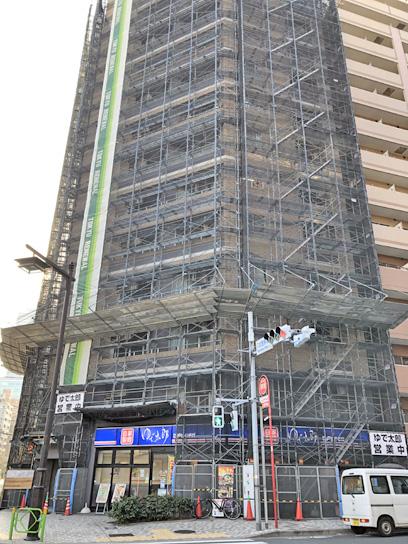 201229太郎人形町二長期修繕.jpg