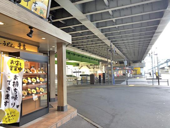 201230千吉新木場店2.jpg