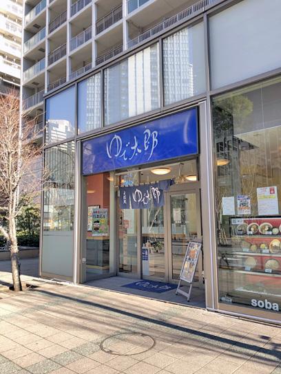 201231豊太郎.jpg