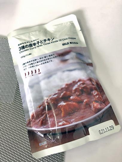 2101123種唐辛子チキンカレー2.jpg