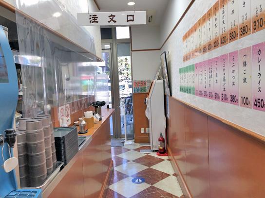 210114箱根豊洲店内2.jpg