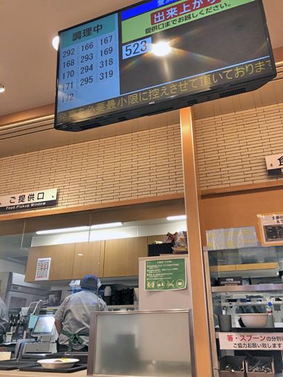 210116マイカリー豊洲厨房方面.jpg