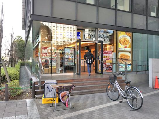 210116マイカリー豊洲店.jpg