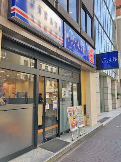 210122太郎築地2丁目店.jpg