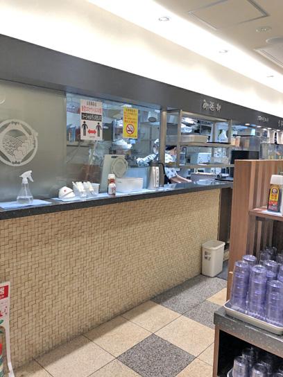 210124富士そば東陽町厨房.jpg