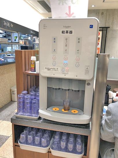 210124富士そば東陽町給茶器.jpg
