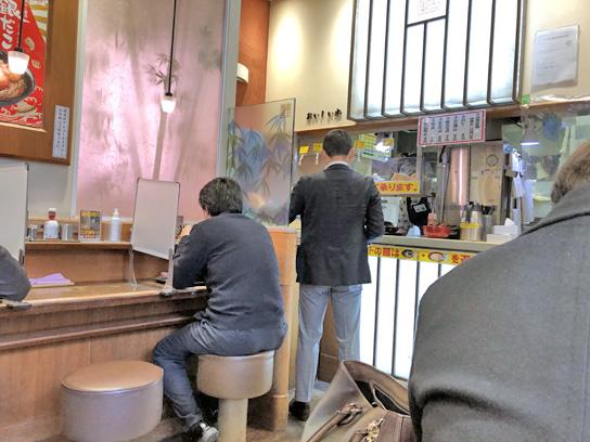 210127富士歌舞伎店店内.jpg