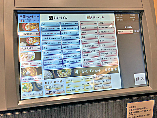 210128小諸歌舞伎券売機.jpg