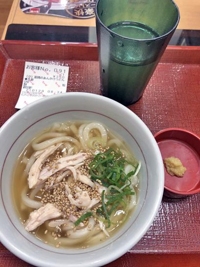 210129なか卯豊洲蒸鶏生姜餡かけ1.jpg