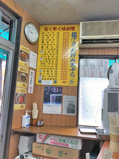 210209六文神田須田町店内メニュー.jpg