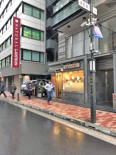 210215たすけ八重洲店2.jpg