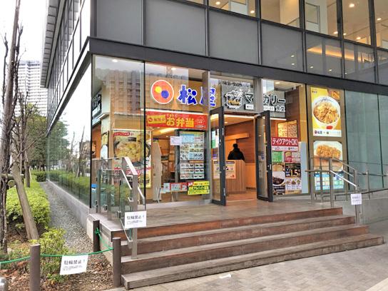 210217マイカリー豊洲店.jpg
