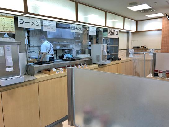 210223梅もと八重洲厨房作成中.jpg