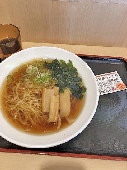 210224めとろ庵東陽町ラーメン1.jpg