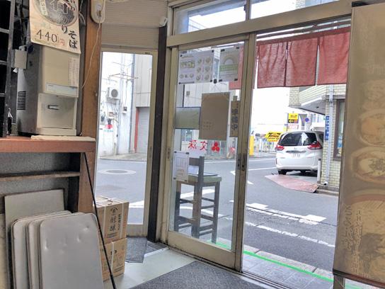 210309文殊本店店内入口方面.jpg
