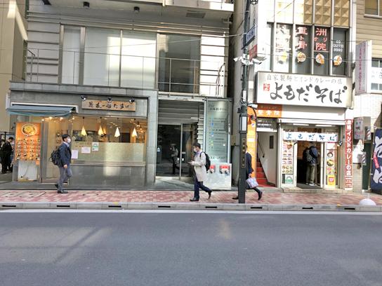 210315たすけ八重洲店2.jpg