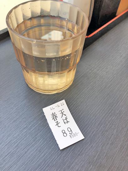 210322豊太郎春天そば半券.jpg