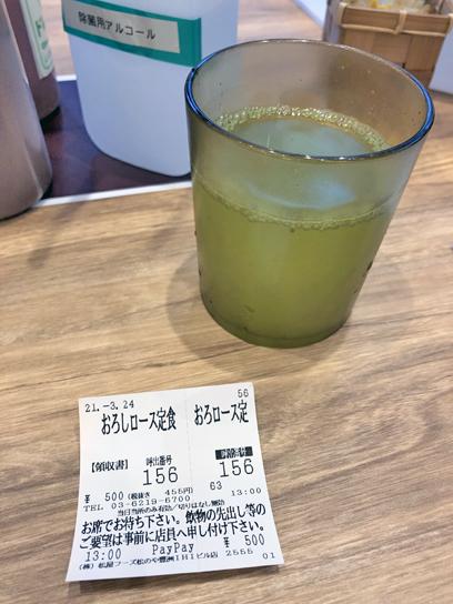 210324松のや豊洲おろしロース定食半券.jpg