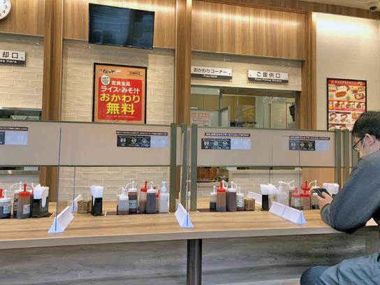 210328松のや豊洲店内厨房方面.jpg