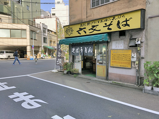210331六文神田須田町1.jpg