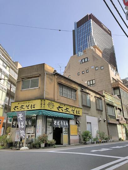 210331六文神田須田町2.jpg