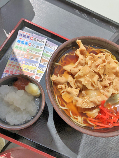 210403豊太郎温野菜そばおろし1.jpg