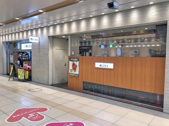 210416越後そば@東京駅.jpg
