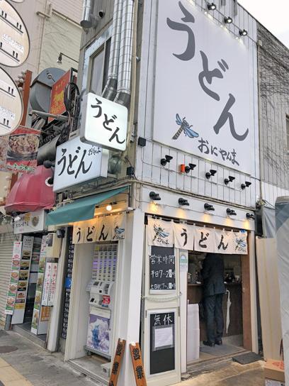 210417やんま御茶ノ水店.jpg